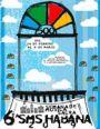 VI Semana de Música Sacra de La Habana